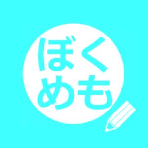 bokumemo_logo.png