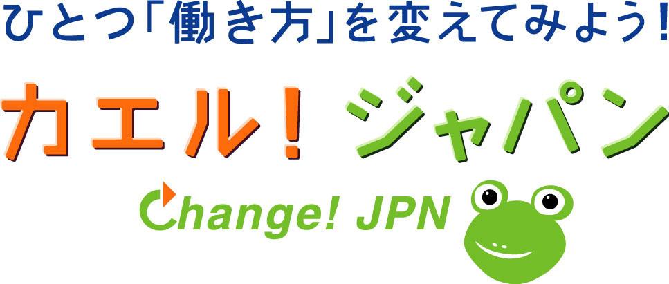 ロゴ_2.jpg