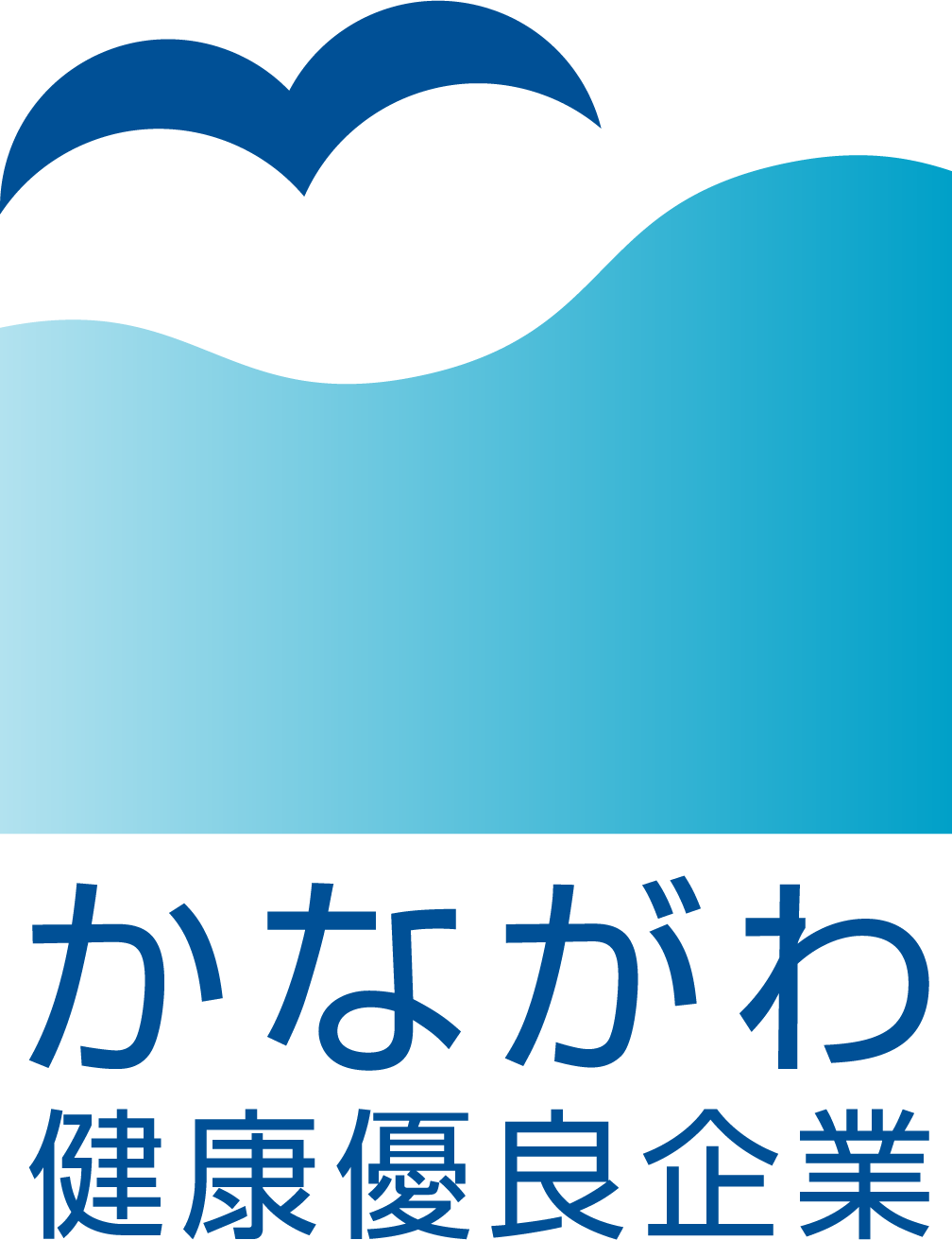 kanagawa_kenko_LOGO_4C.png